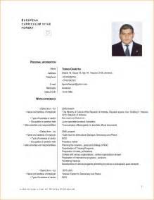 curriculum vitae resume exle doc 500711 curriculum vitae exle free cv exles