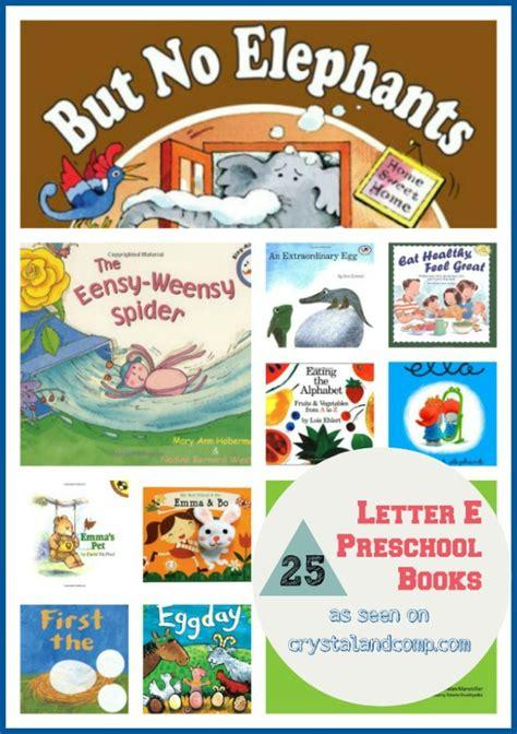 25 books children must read letter e 619 | 25 best childrens books for letter e