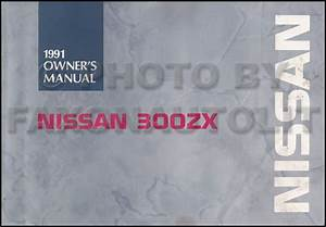 1991 Nissan 300zx Repair Shop Manual Original