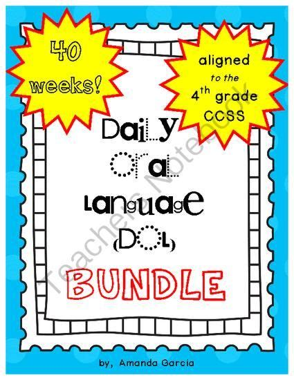 daily language dol bundle aligned to 4th grade