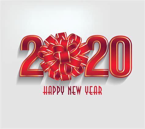 sor btakat thne  ras alsn almylady happy  year