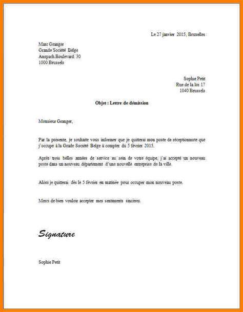lettre de demission cdi cadre lettre de demission lettre de motivation 2018