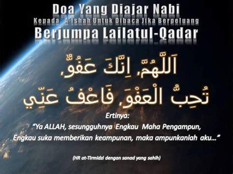 ramadhan perbanyakkan mohon keampunan kembalilah