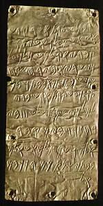 Phoenician alphabet | Phoenician | Pinterest