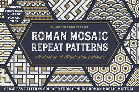 roman mosaic repeat patterns design cuts