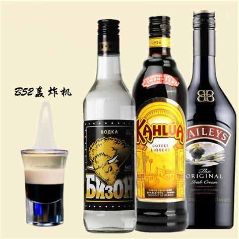 Baileys irish cream liqueur whisky whiskey tea coffee mug cup 2017. USD 54.42 Cocktail B52 bomber dew coffee liqueur Bailey liqueur Matador vodka - Wholesale from ...