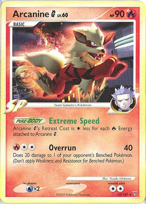 pokemon card supreme victors  arcanine  lv