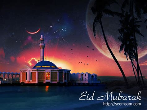 eid mubarak  eid mubarak  type images