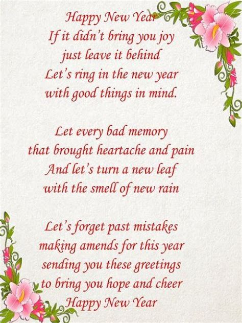 happy  year poem  images  happy  year