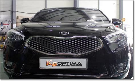 optima store kia cadenza chrome grille replacement