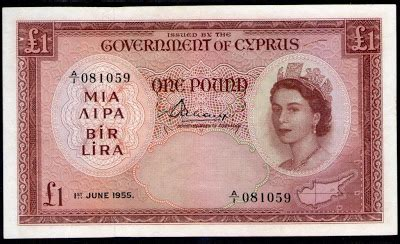 british currency   middle east wikipedia