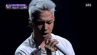 Taeyang Duo Fantastic Singer Pd Symbol Program