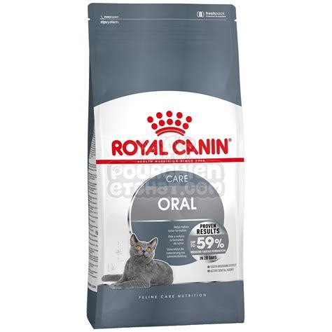 Royal Canin 30 royal canin nutrition sensitive 30
