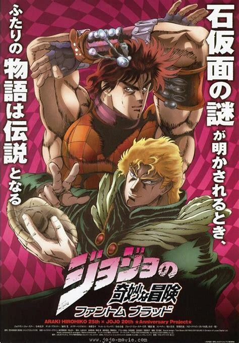 Jojos Adventure 2012 Anime Review Irsyad S Way Jojo S Adventure Tv Anime Adaptation