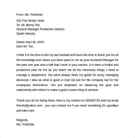 farewell speech coworker   bcause