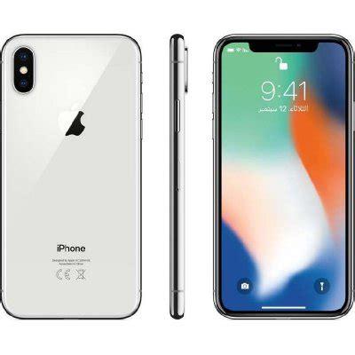 apple iphone silver gb saudi arabia price catalog