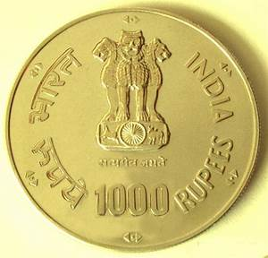 1000 Rs/- Gold Coin