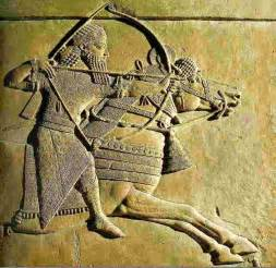 Ancient Assyrian Empire People