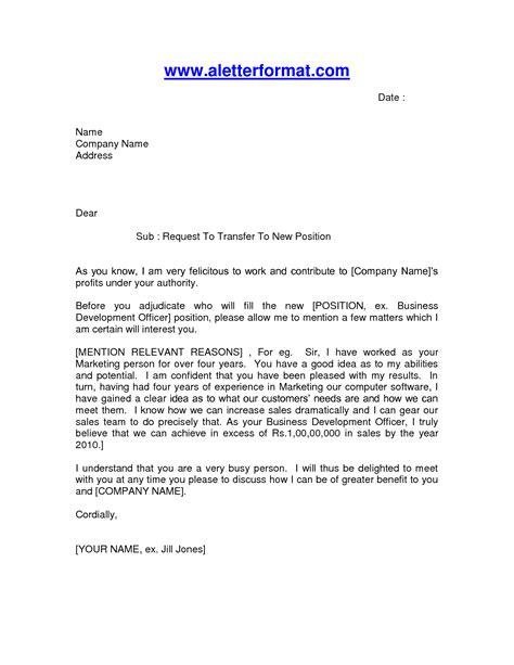 application letter  transfer  job location