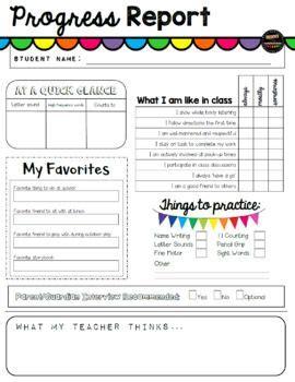 progress report fun format  preschool kindergarten