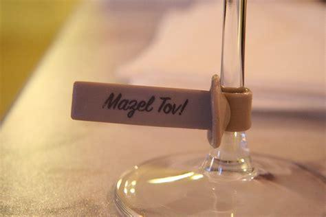 The Mazel Company