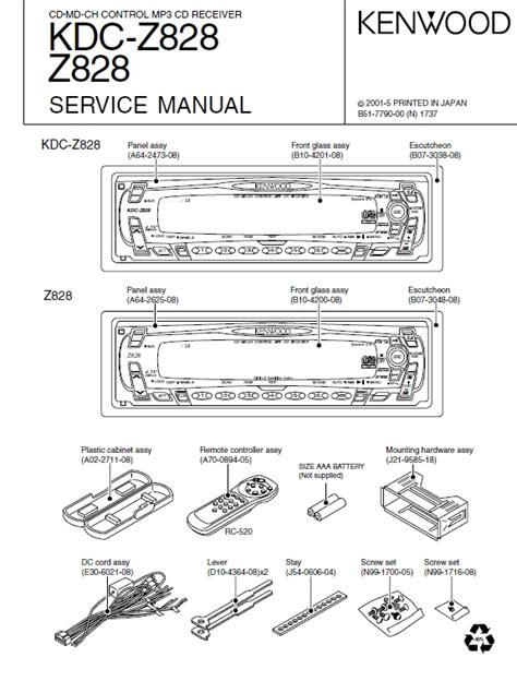 kenwood kdc x595 wiring harness 31 wiring diagram images