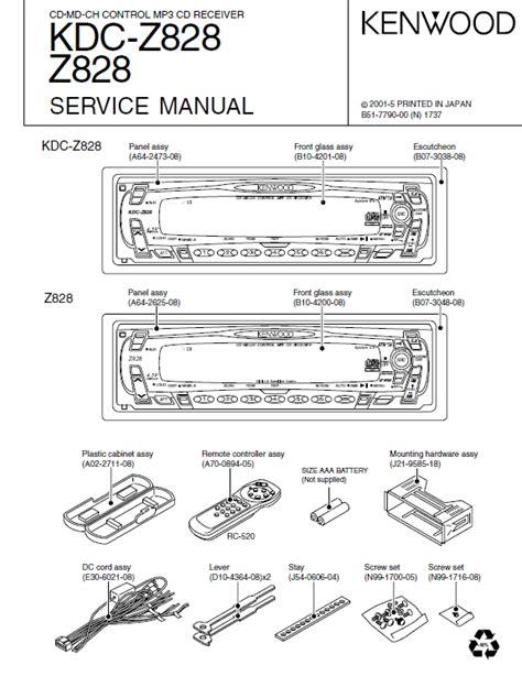 kenwood kdc 119 wiring diagram wiring diagram and