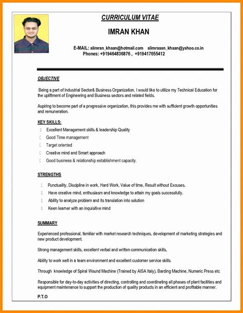 New Resume Format by New 3 Resume Format Biodata Format Biodata
