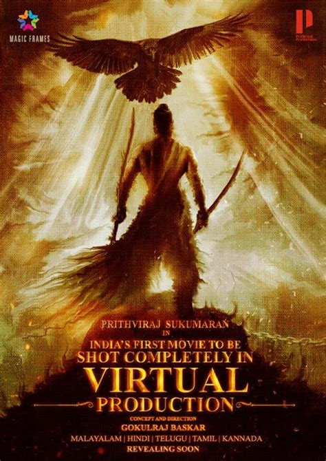 Virtual Production in Indian film industry - Prithviraj ...