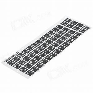 arabic english language keyboard letter sticker for With laptop letter stickers