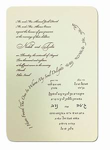 search results for wedding invitation calendar 2015 With hebrew wedding invitations online