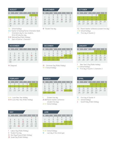Gsu Spring 2022 Calendar.Gsu Academic Calendar 2020