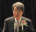 Chung Un-chan - Wikipedia