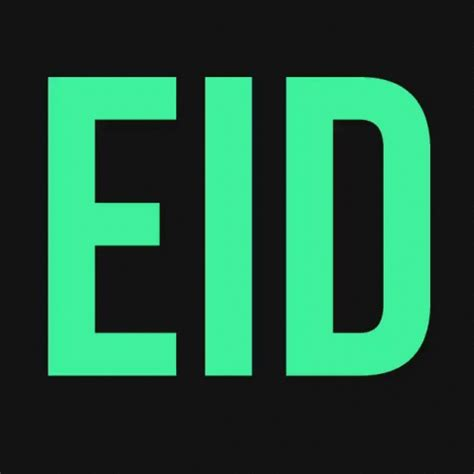Eid Animation Wallpaper - 2018 eid al adha animated gif wallpapers wishes