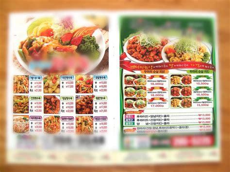cuisine livrée à domicile la cuisine coréenne livrée à domicile kimshii