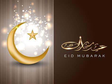 english arabic eid al adha  hd eid mubarak
