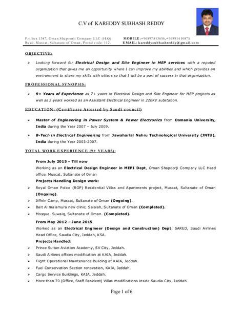 resume electrical engineer mep  years exp