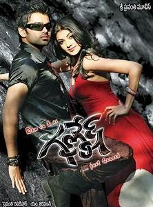 List Of Hindi Dubbed Movies Of Ram Pothineni Till Date [13]