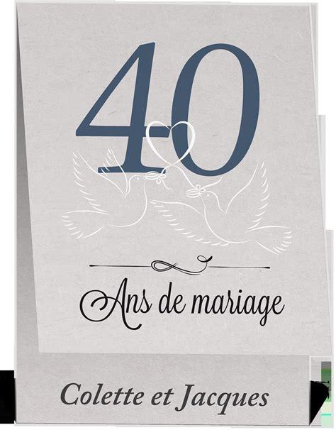 modele de carte de mariage a imprimer gratuit carte invitation anniversaire 40 ans gratuite 224 imprimer