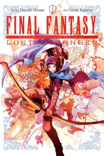 final fantasy lost stranger manga anime planet