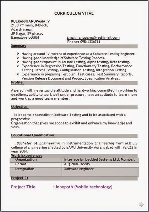 Latest Model Of Resume  Resume Ideas. Job Resumes For High School Students. Banking Projects For Testing Resume. Dental Resumes Samples. Free Templates For Resume. How To List Computer Skills On A Resume Sample. Resume Plus. Software Tester Sample Resume. Whats On A Resume