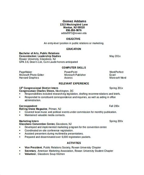 Technical Resume Creator by Software Engineering Manager Resume