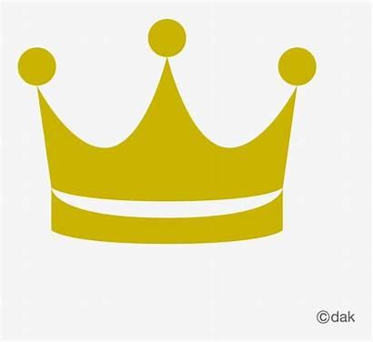 Crown Clipart Dp Whatsapp Queens Princess Pub