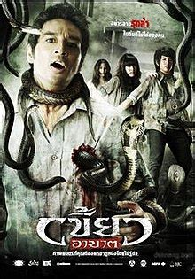 anime action judul the intruder 2010 film wikipedia