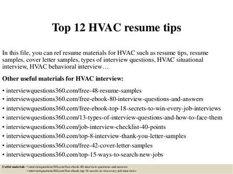 top 12 hvac resume tips