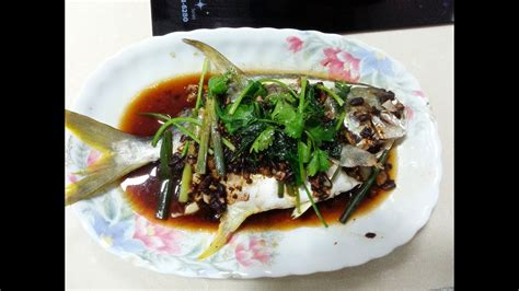 steamed fish  black bean sauce youtube