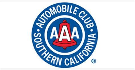 jobs  automobile club  southern california aaa