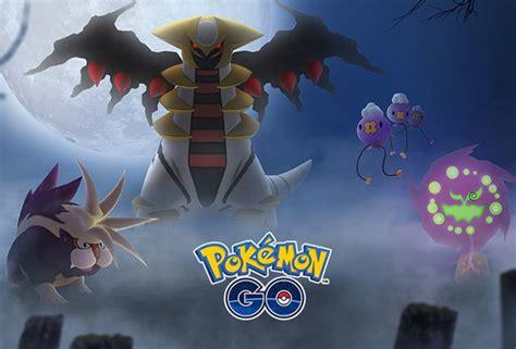 pokemon  halloween  start time giratina raid shiny