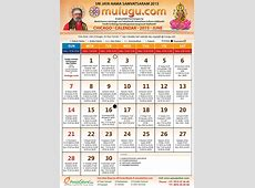Chicago Telugu Calendar 2015 June Mulugu Telugu Calendars