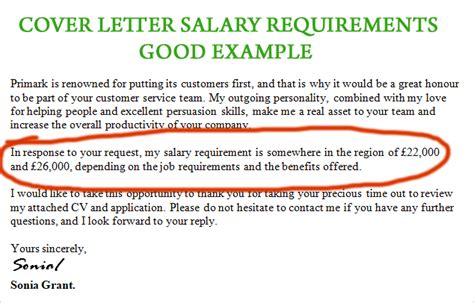 salary requirement  cover letter
